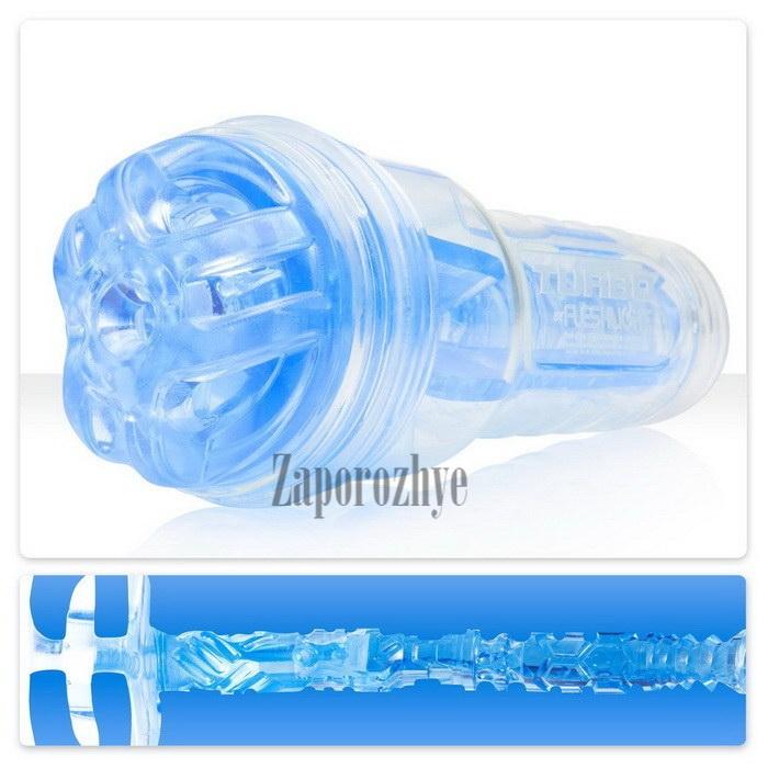 Мастурбатор Fleshlight Turbo Ignition Blue Ice
