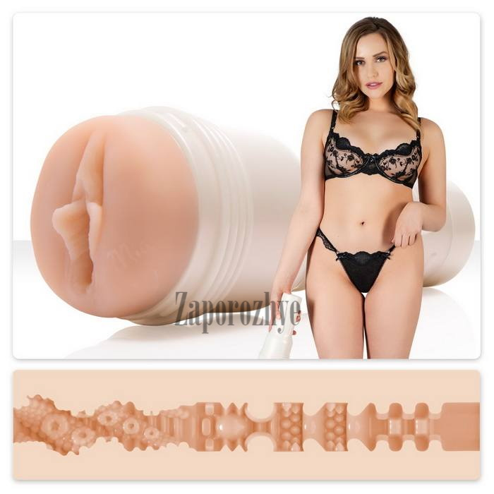 Мастурбатор Mia Malkova Lvl Up Fleshlight Girls