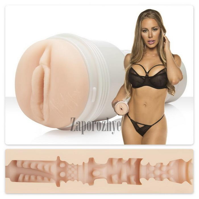 Мастурбатор Nicole Aniston Fit Fleshlight (Signature Collection)